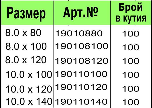 L kuka_bg_10